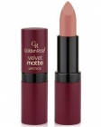 Golden Rose, Velvet Matte Lipstick, Pomadka do ust, 01