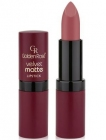 Golden Rose, Velvet Matte Lipstick, Pomadka do ust, 16